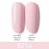 821a ml-gdcoco-nail-gel-polish-primer-high-q variants-20