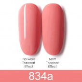 834a ml-gdcoco-nail-gel-polish-primer-high-q variants-34
